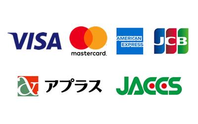 クレジット・実質無金利ローンでのお支払い可
