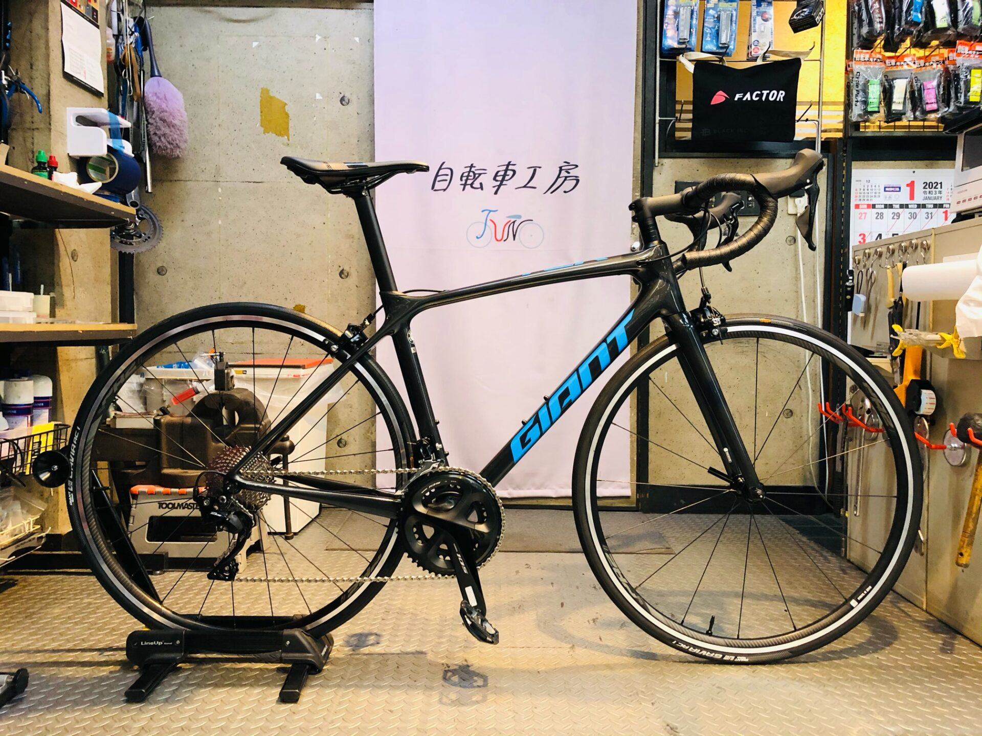 【商品紹介】2020 GIANT TCR ADVANCED2 KOM SE