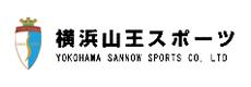 横浜山王スポーツ